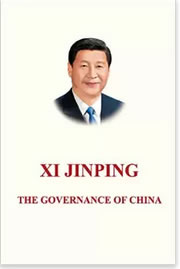 Book Cover: Xi Jinping | The Governance of China